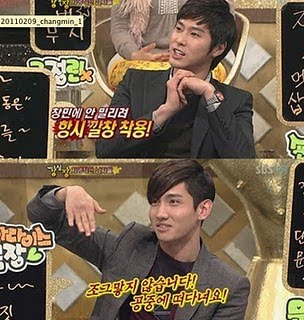 UPDATED)Strong Heart Episode 63 with HoMin English Sub   KShowNow ...