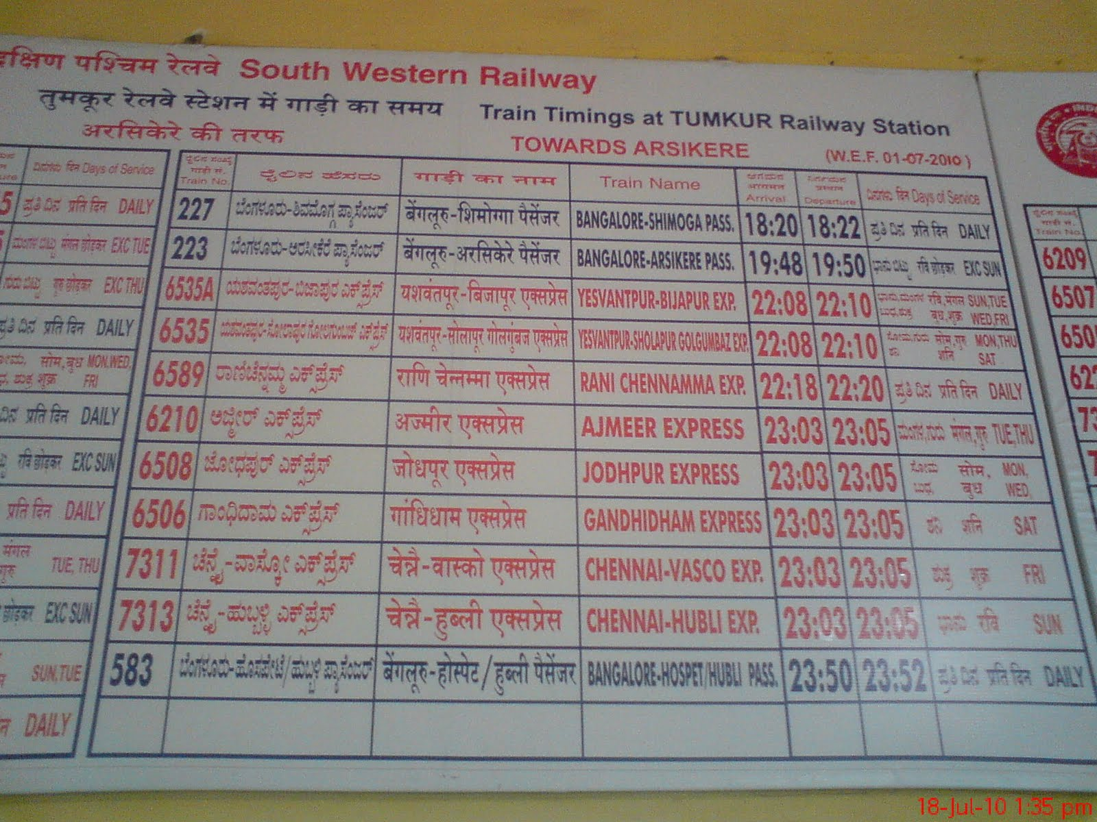 train enquiry number