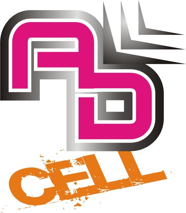 Download Lagu Atouna El: Dzauqy CELL: Free Download Mp3 Once