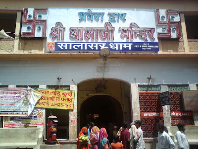 The entrance to the Salasar Balaji Temple