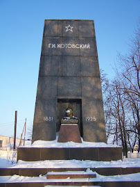 Kotovsky memorial...