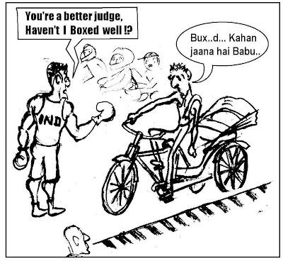 Boxer Vijender, Vijender Singh, unfair judgement