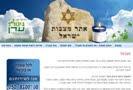 אתר מצבות ישראל