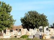 בית קברות כפר מסריק