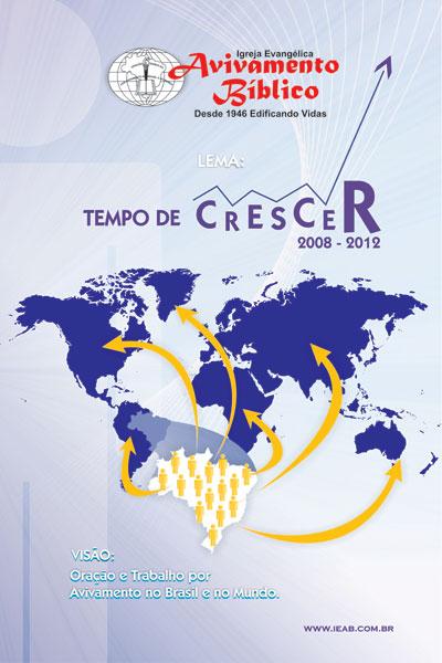 Do Brasil para o Mundo