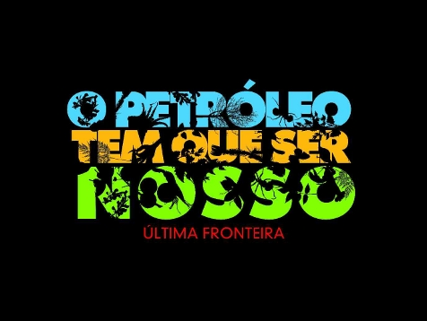 http://2.bp.blogspot.com/_e788B6FDxuk/TPgvGvU1_mI/AAAAAAAAAE0/llxh9qK0FRg/s1600/marca-doc-o-petroleo-tem-que-ser-nosso.jpg