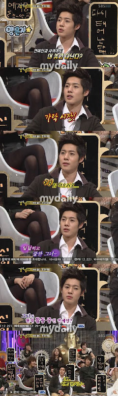 kim hyun joong dating style Kim bum dating style kim soo hyun kim tae hee kim woo bin lee dong wook lee jong seok lee jun ki lee min ho lee seung gi lie to me liu shi shi married.