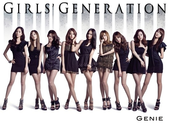 Snsd Girls Generation Wallpaper. SNSD / Girls#39; Generation