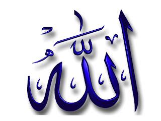 Aqidah Ahlus Sunnah Wal Jama'ah Tentang Wajah Allah Beserta Syubhat dan Bantahannya