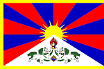 EL TIBET