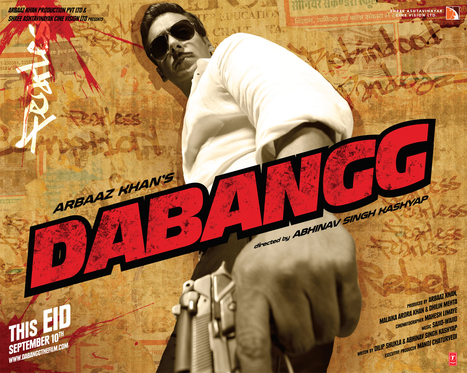 Dabangg Movie Dabangg movie  Dabangg Hindi Movie Poster