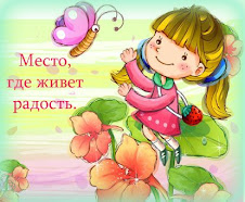 Спасибо Наташеньке