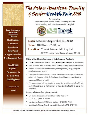 family health fair. family health fair.
