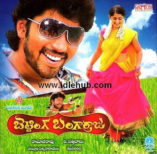 Aathi mp3 songs free download