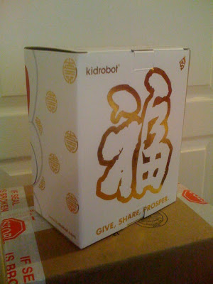 Kidrobot - Lucky Cat 8 Inch Dunny by Mr. Shane Jessup Due In Stores July 2009