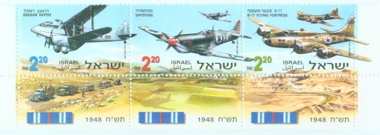 IAF 1948
