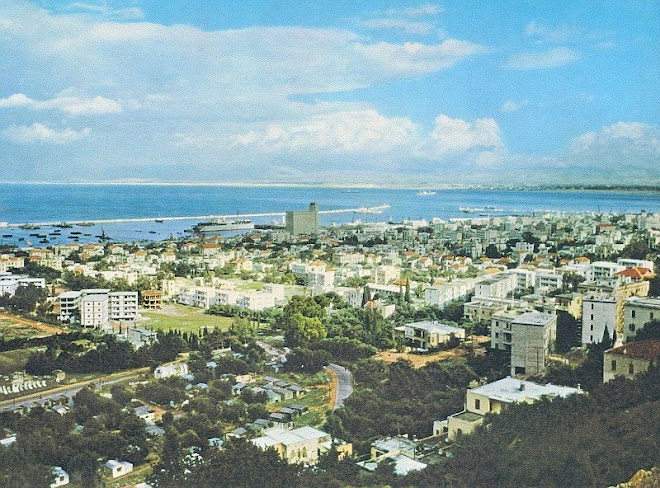Haifa in the 60