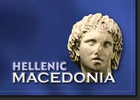 MACEDONIA ES GRECIA