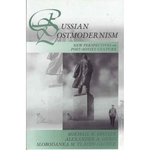 Essays On Postmodernism