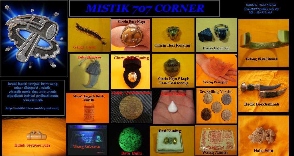 MISTIK 707 CORNER