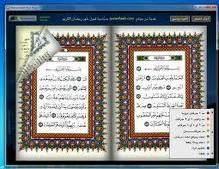 """Baca Qur'an dengan """"Quranflash"""""""