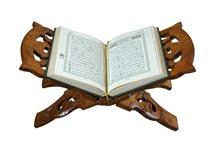 Cari Referensi di : Quranexplorer
