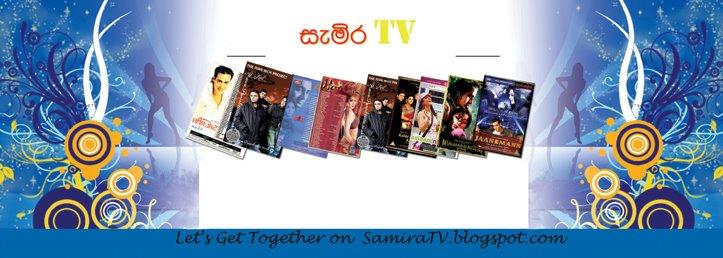 Samira tv - How to Start with Teledunet?