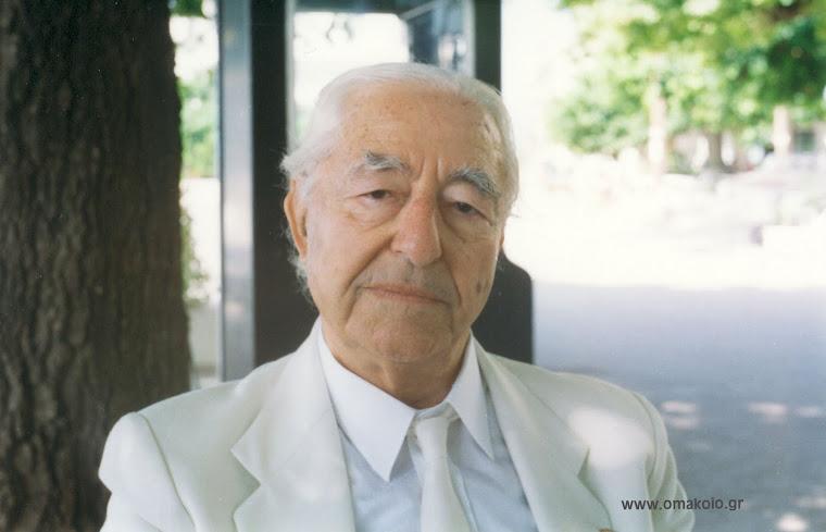 NIKOLAOS A. MARGIORIS