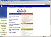 Sitio del MTA a las 4:16 de la mañana: adelgazada