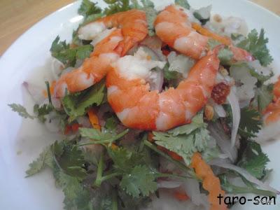 武蔵新城のベトナムレストラン『(食)越南』のゴイトム