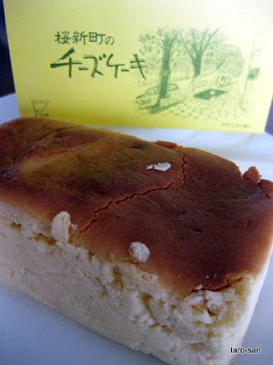 桜新町_洋菓子ヴィヨン (VILLON)のチーズケーキ