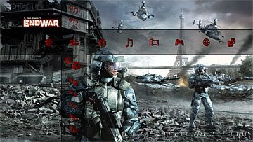 ps3 themes free download ps3 themes for your playstation3