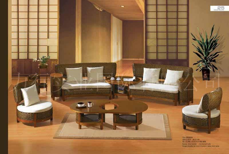 Rattan Living Room Furniture - Kaisoca.Com