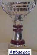 Βραβείο Απο Zinaa kapa