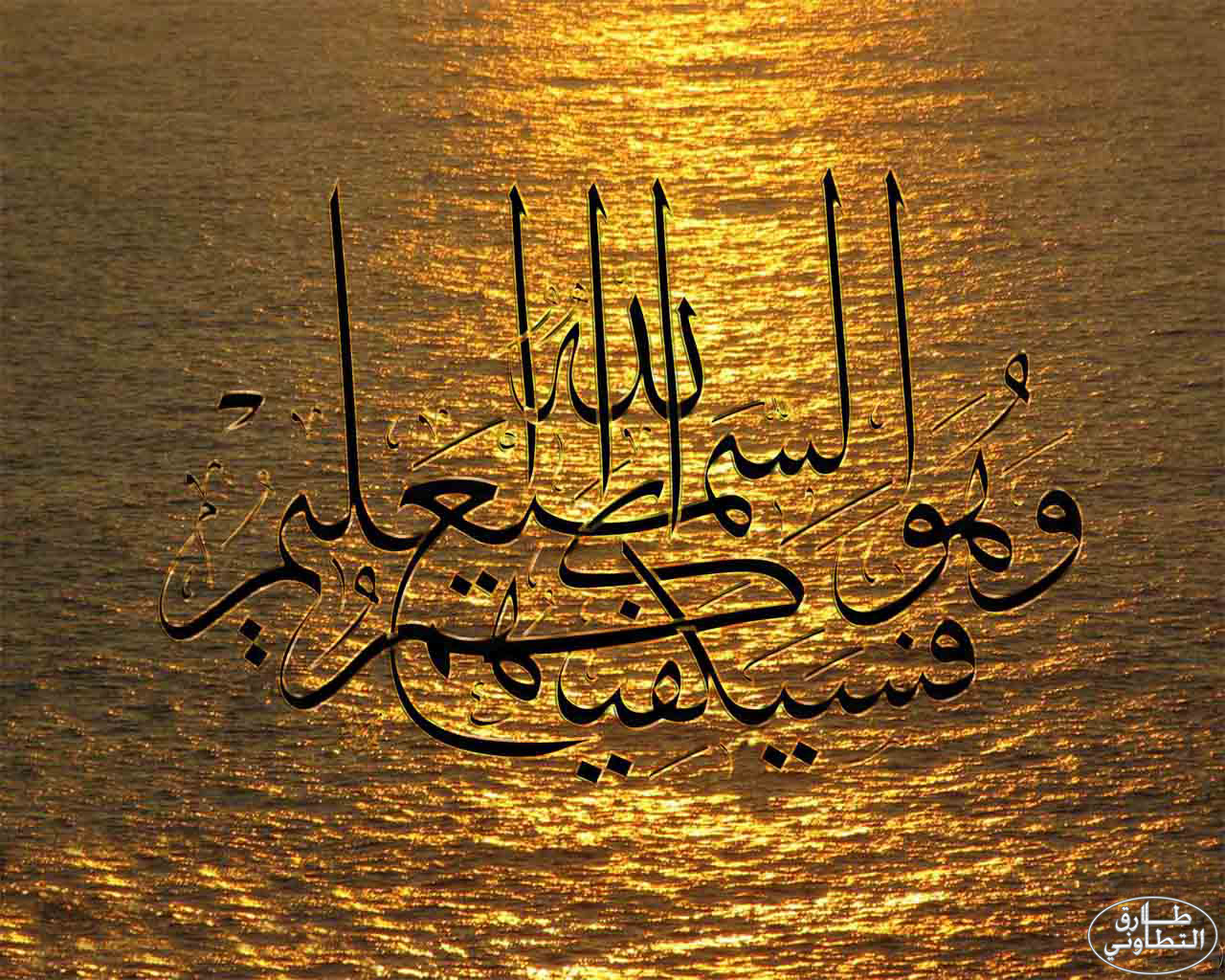 http://2.bp.blogspot.com/_e_iT6XvE4tk/TRxP_iWB1BI/AAAAAAAAA10/D2ihJzLIbfs/s1600/Islam%2B%2528147%2529.jpg
