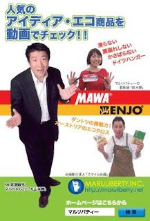 『実演販売』新宿ハンズでスタート!