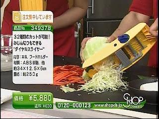 鈴木愛「ShopChannel」で大ブレイク!