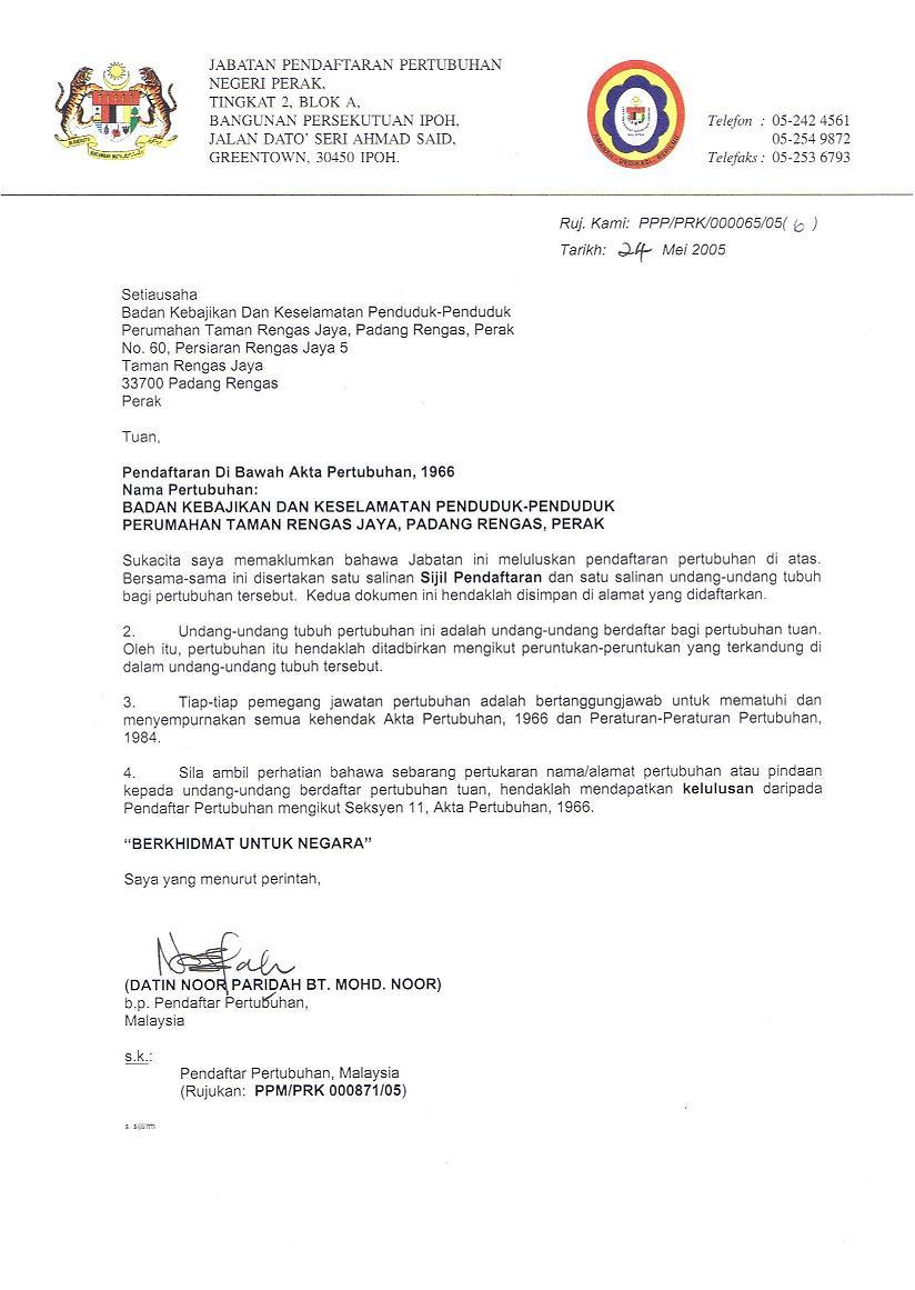Surat pengesahan tidak bekerja penjaga kedua aida dan dia contoh surat