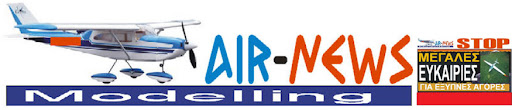 AIR-NEWS MODELLING