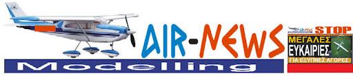 AIR-NEWS MODELLING
