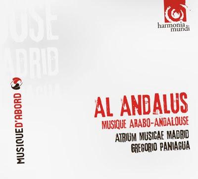 Música arábigo-andaluza por Gregorio Paniagua
