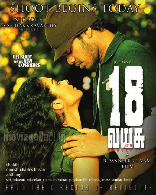 18 Vayasu Video Songs Tamil Movie Free Download