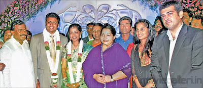Ajith & Shalini Saidai Duraisamy Son's Reception