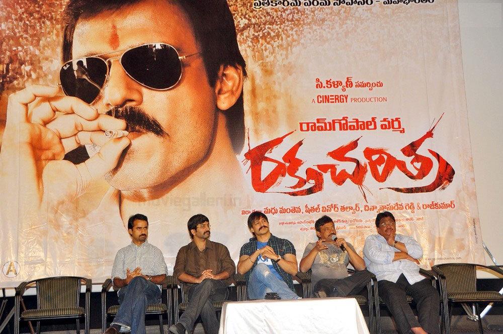 Rakta Charitra Pressmeet Stills in Hyderabad | Tamil ...