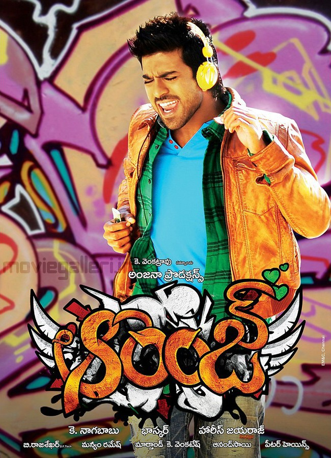 Orange Telugu Movie Posters Ram Charan Teja Orange Movie