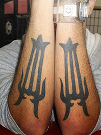 Forearm Tattoo Designs