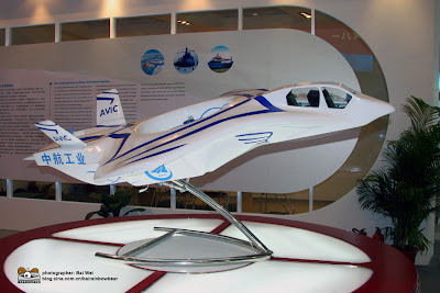 China's Stealth Helicopter