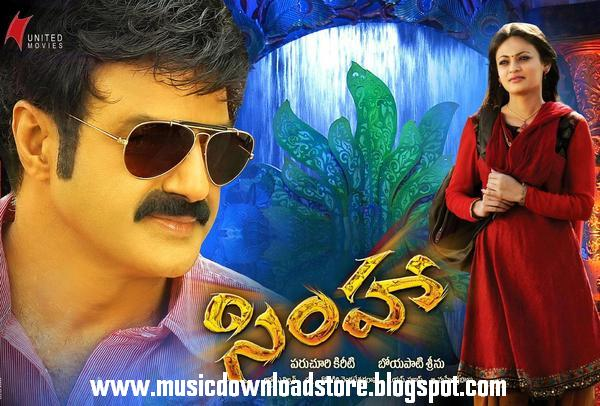 2018 Telugu Songs Free Download