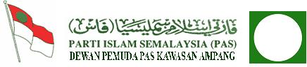 Dewan Pemuda PAS Kawasan Ampang, Selangor