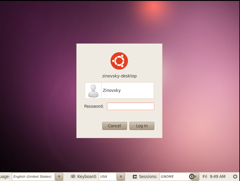 Login Screen Ubuntu 10.04